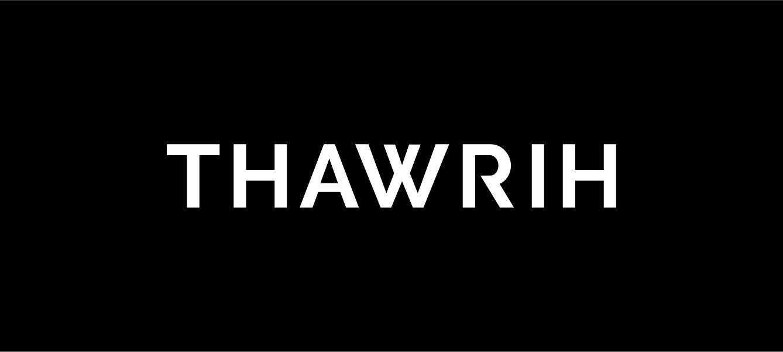 thawrih-wordmark